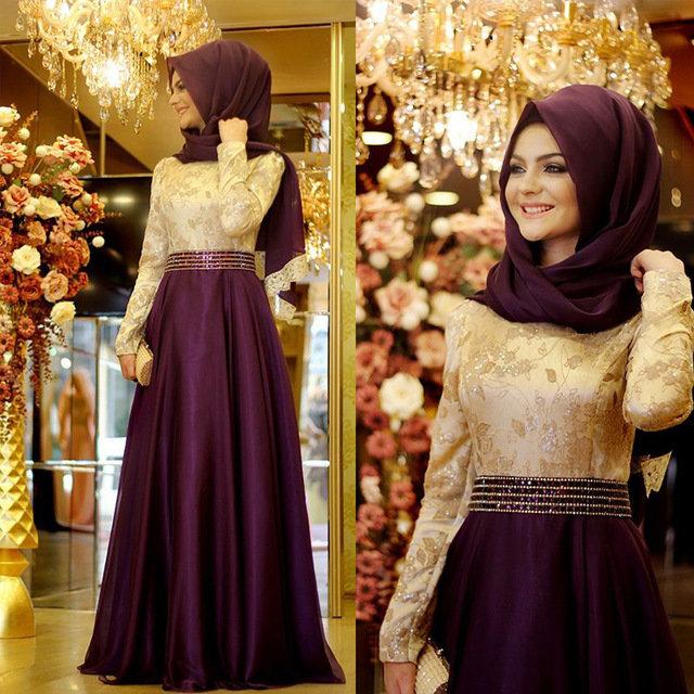 Платья мусульманские длинные