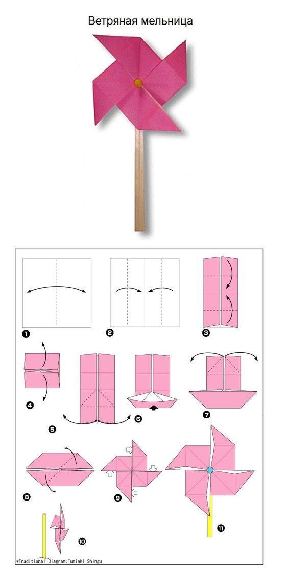 Как сделать из бумаги оригами для начинающих девочек
