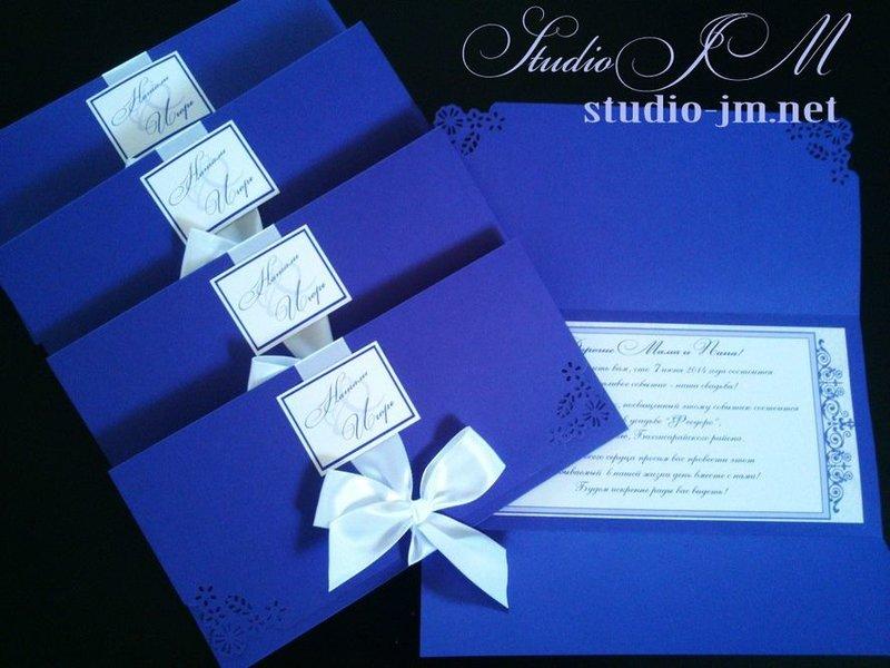 Приглашения на синюю свадьбу своими руками