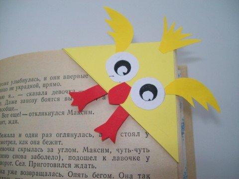 Как сделать книгу из цветной бумаги