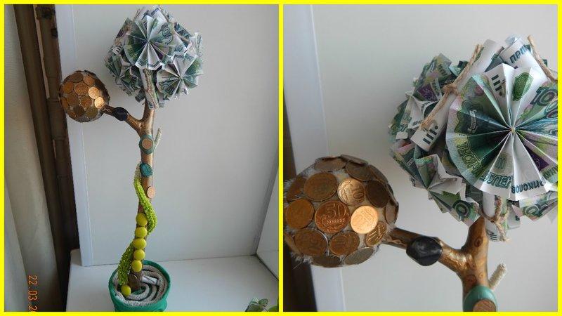 Денежное дерево своими руками из монет мастер класс пошагово из купюр