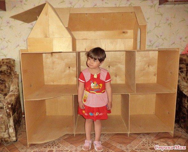 Как делать домики для кукол своими руками видео