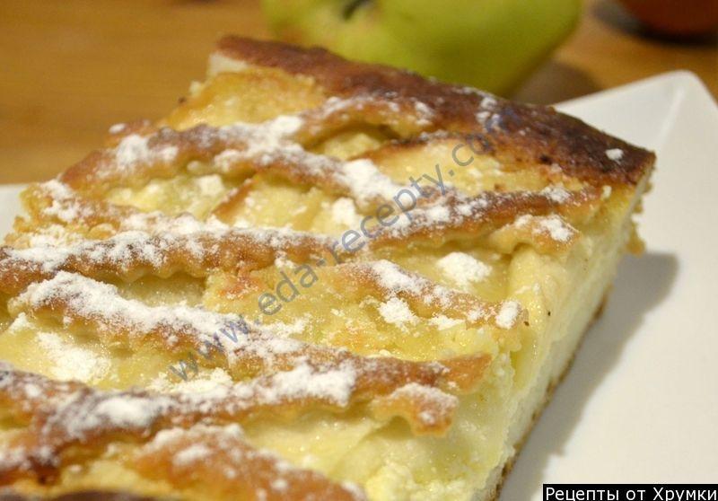 Пирог творожный с яблоками рецепт с в мультиварке
