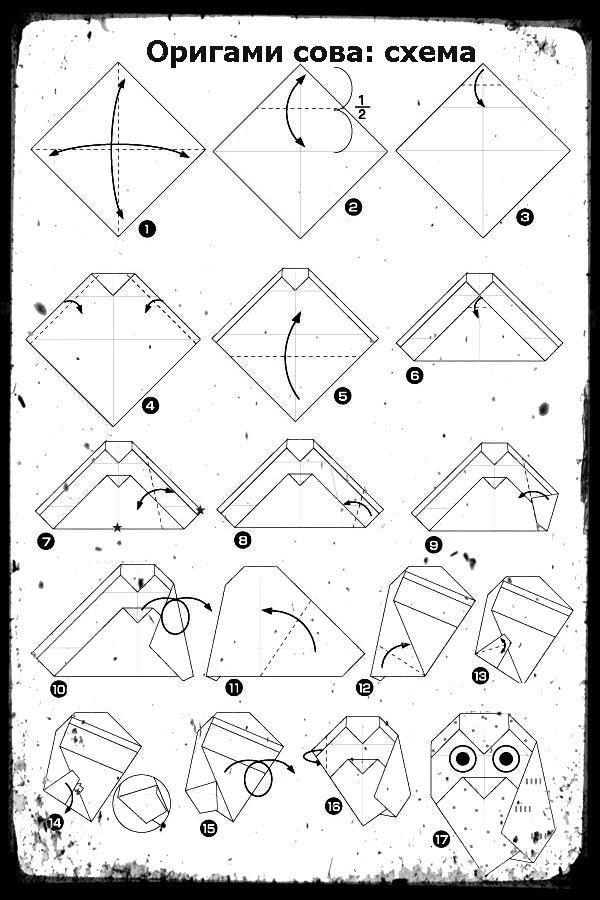Схемы модульного оригами сова схема сборки