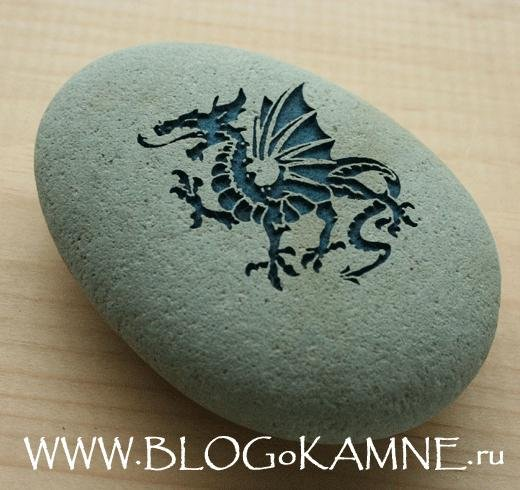 Резьба гравером по камню
