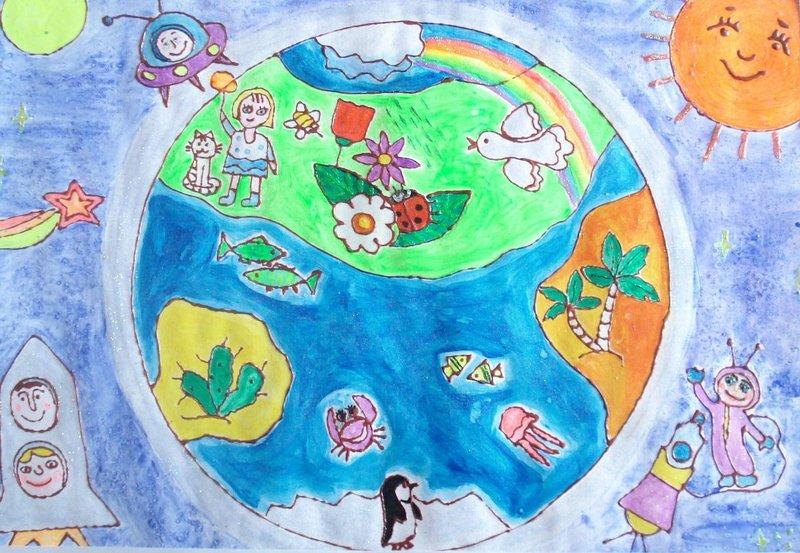 Конкурс детских рисунков я вижу мир