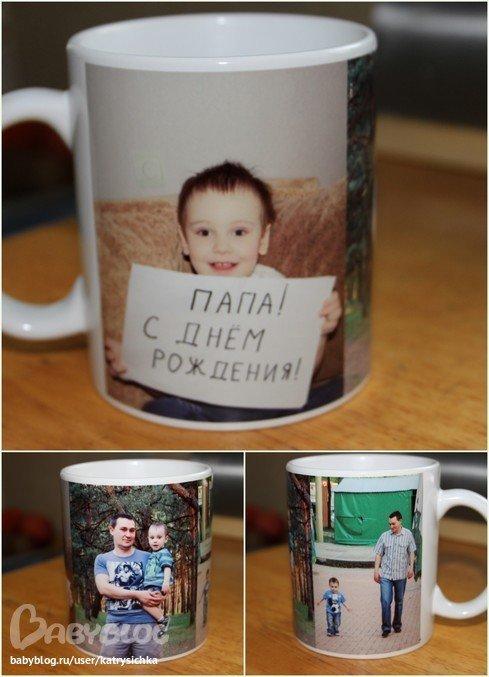 Подарки на день рожденья сайт