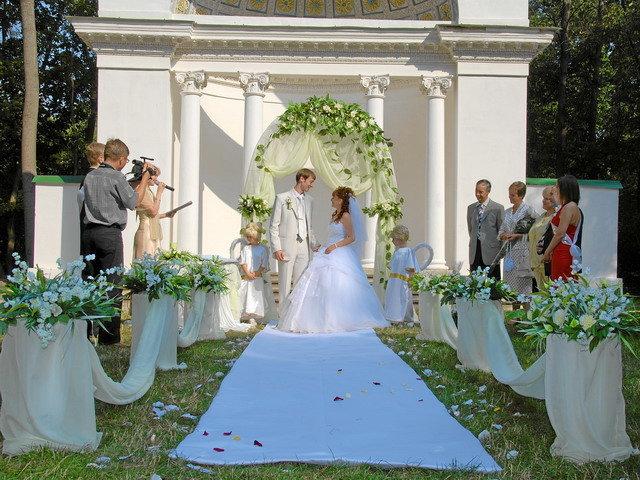 Как сделать выездную регистрацию брака официально цена