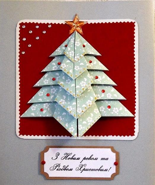 Сделать красивую открытку на новый год своими руками