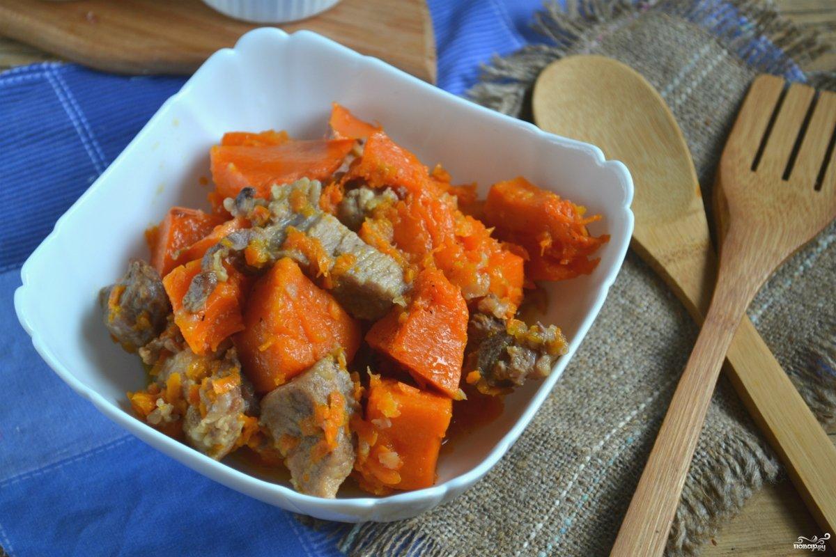 Свинина в тыкве в духовке рецепт пошагово