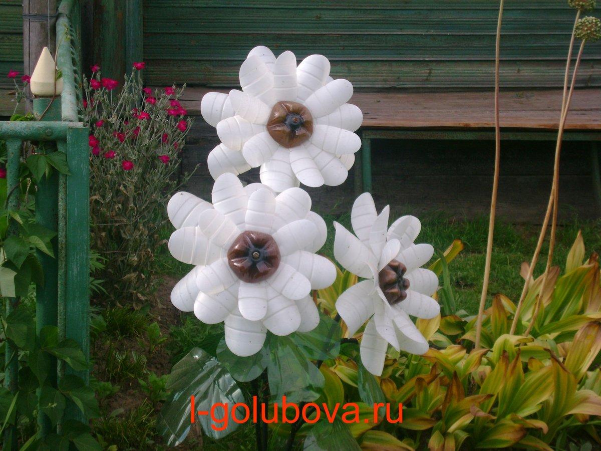Цветы из пластика своими руками для сада