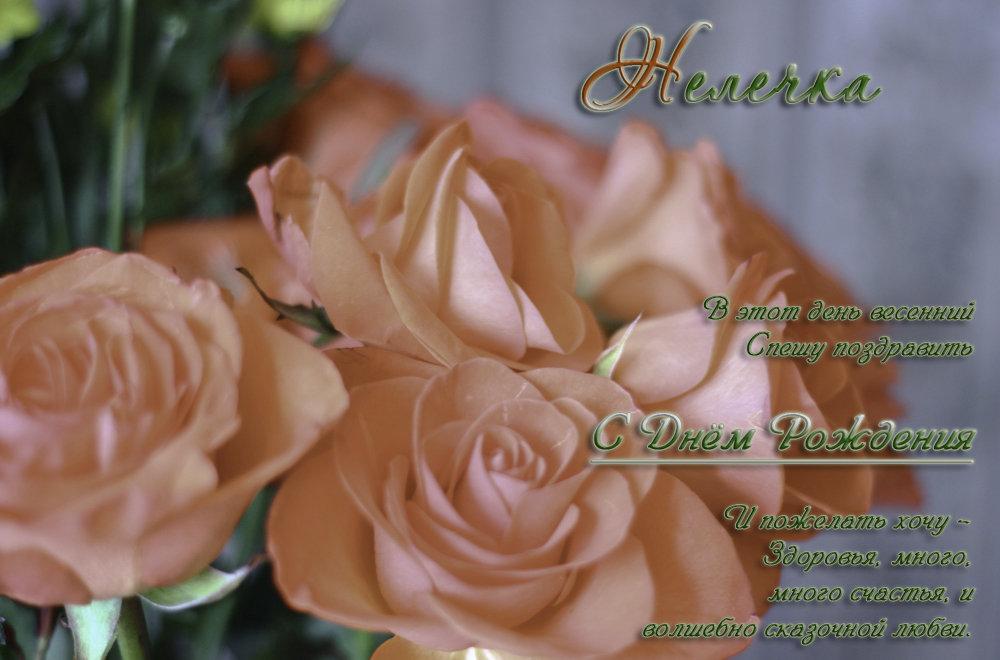Цветы из вуали своими руками пошагово