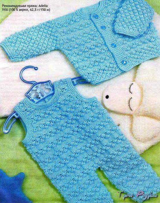 Вязание спицами для детей до года с