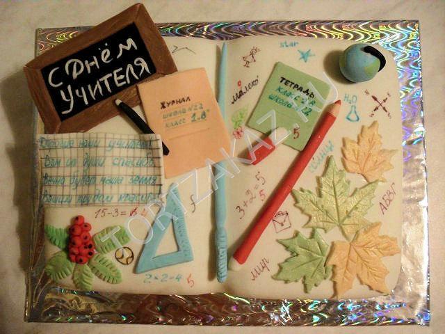 Сделать подарок на день рождения учительнице