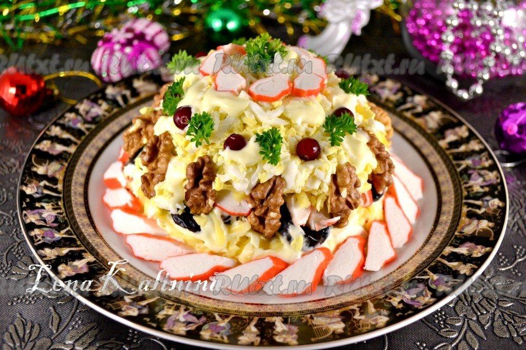 Салат черная жемчужина с черносливом рецепт пошаговый