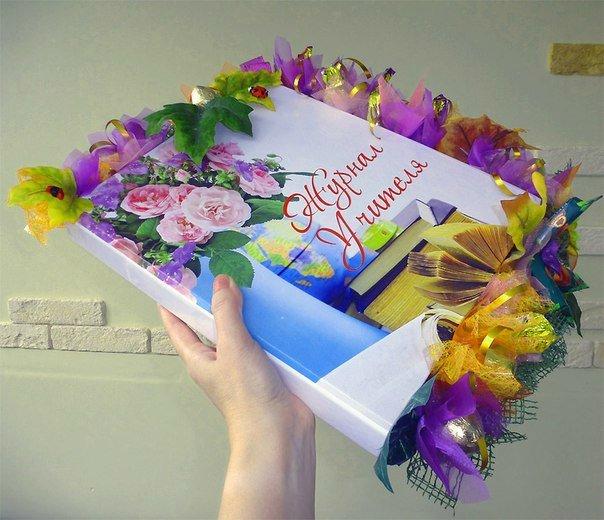 Букеты для учителя на день учителя своими руками