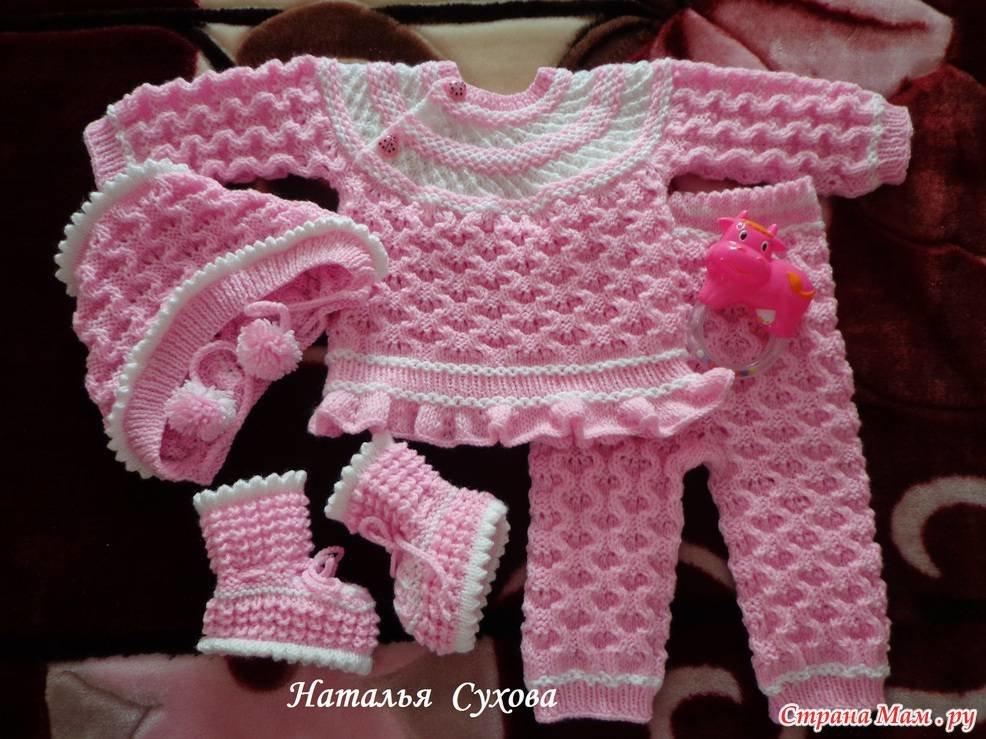 Вязание для новорожденных костюмчик для девочки 93