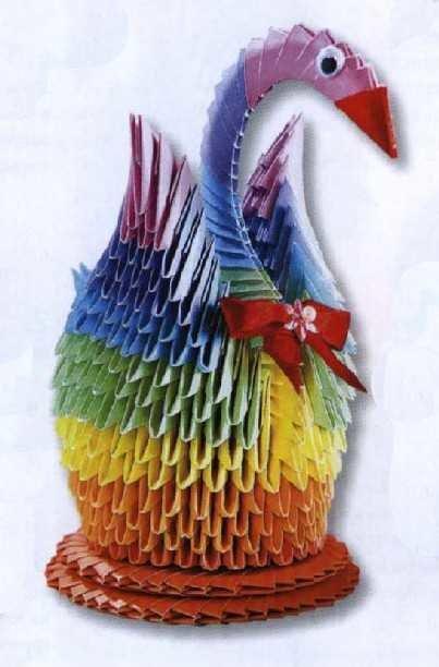 Изготовление лебедя модульное оригами