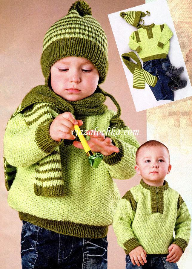 Шапки и шарфы для мальчиков вязание 172