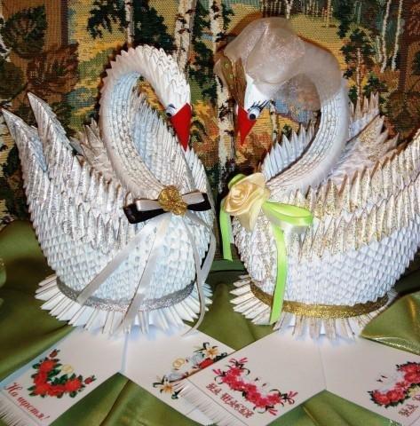 Как сделать двойного лебедя
