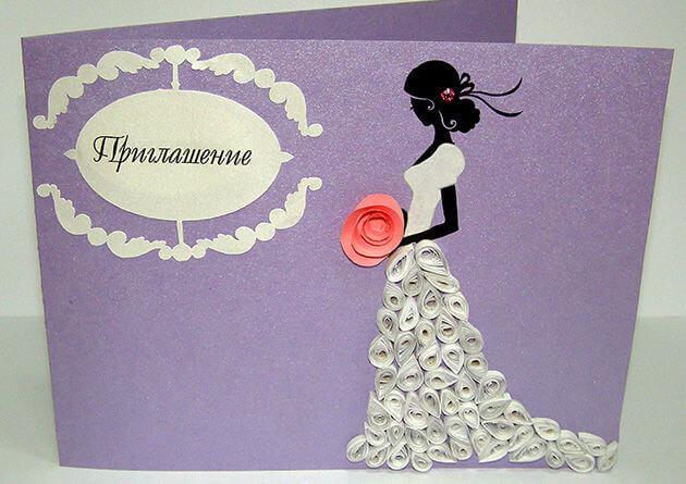 Открытки на свадьбу для девушки