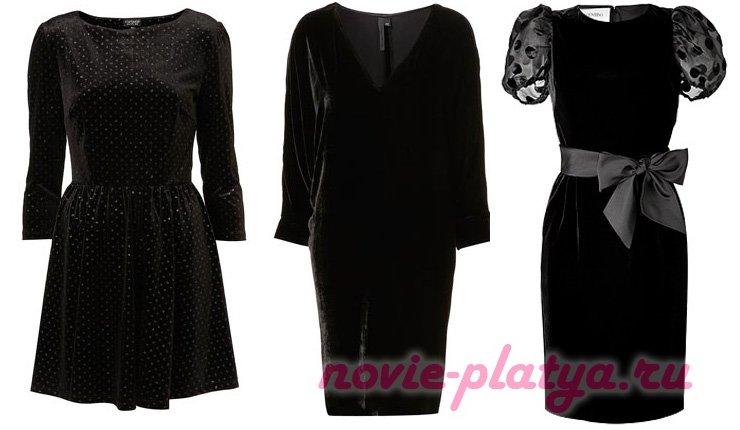 Бархатное платье - шикарный образ на разные случаи, 92 фото