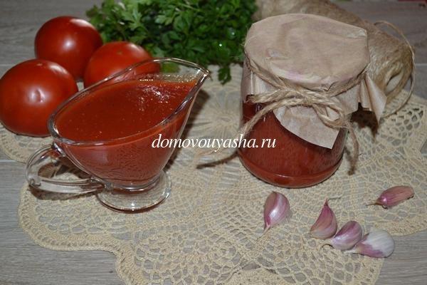 Соус из помидоры пошагово с фото