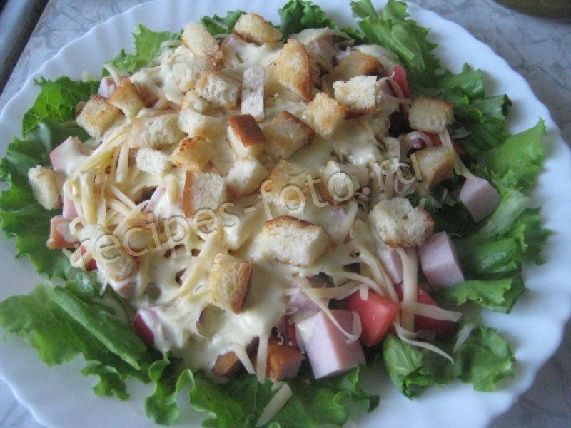 Как сделать домашний салат цезарь