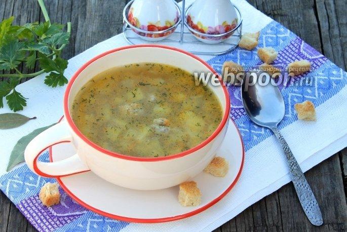 Суп гороховый с фрикадельками рецепт пошагово с фото