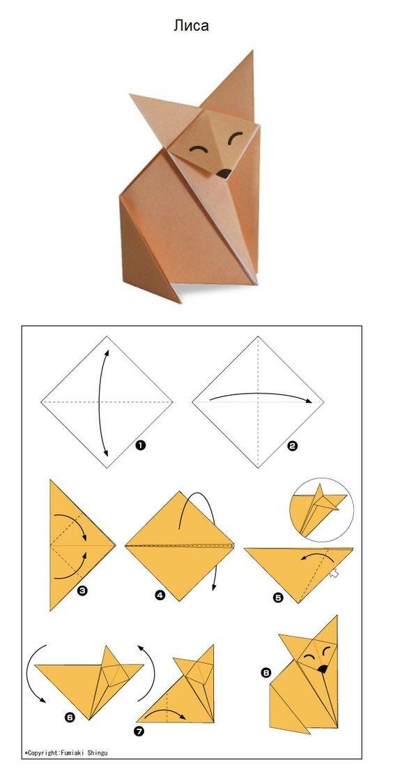 Простые поделки оригами для начинающих 123