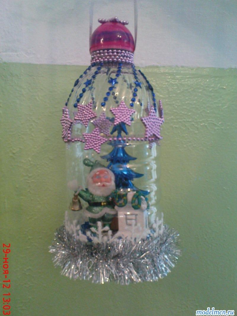 Новогодняя поделка из бутылок своими руками