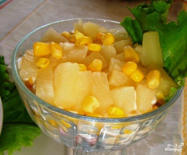 Салат с фото ананасами консервированными