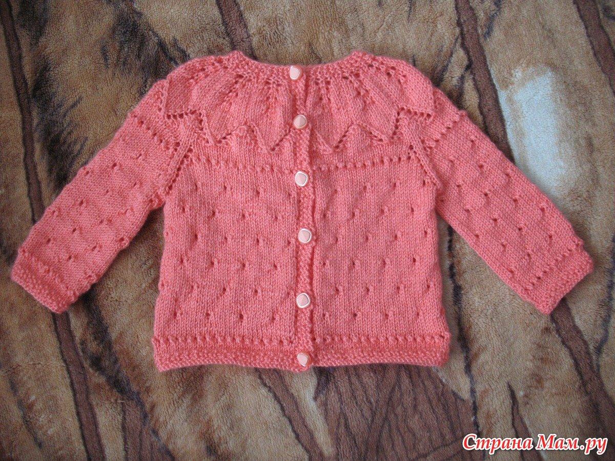Вязание спицами кофточки девочке до года регланом