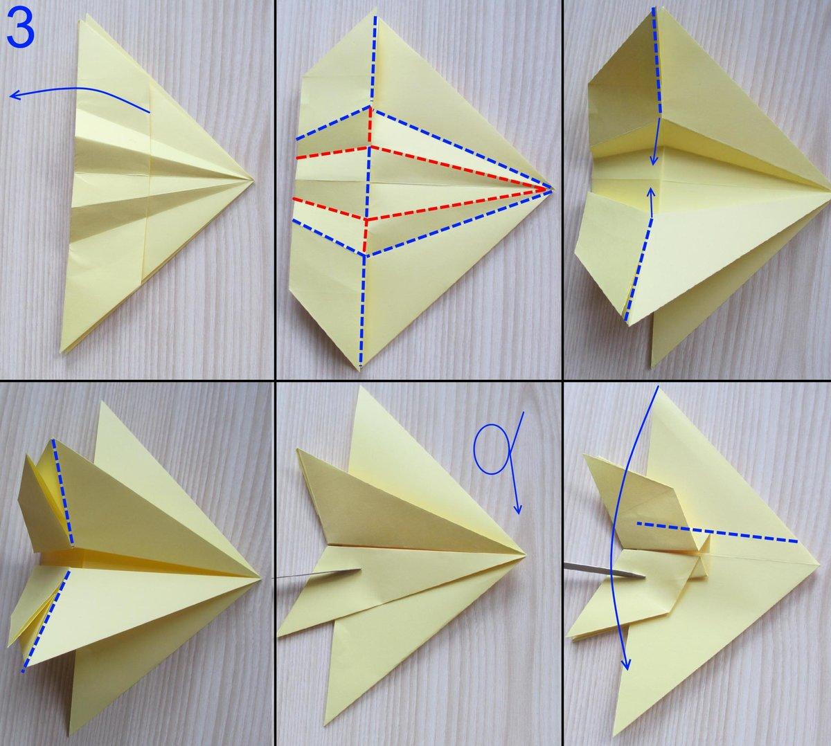 Как сделать оригами f15