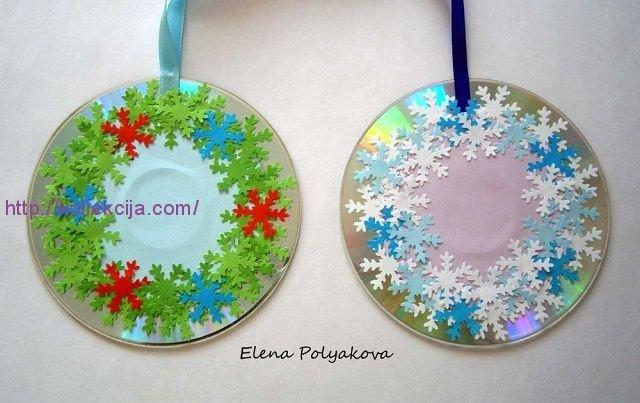 Новогодние игрушки из дисков своими руками для детей