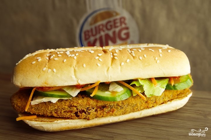 Вегетарианский гамбургер - карточка от пользователя zorin.zh в Яндекс.Коллекциях