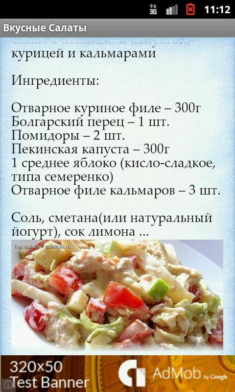 Рецепты мясных салатов простые и вкусные