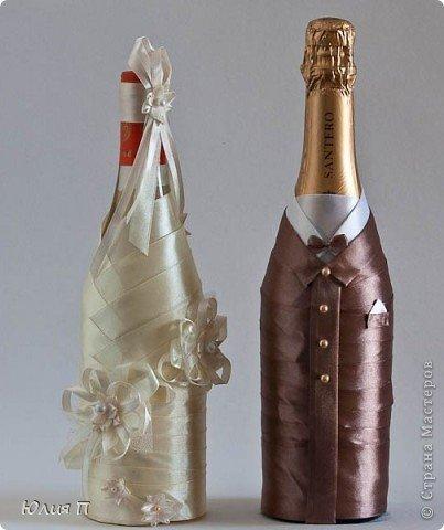 украшение бутылок своими руками на свадьбу с фото