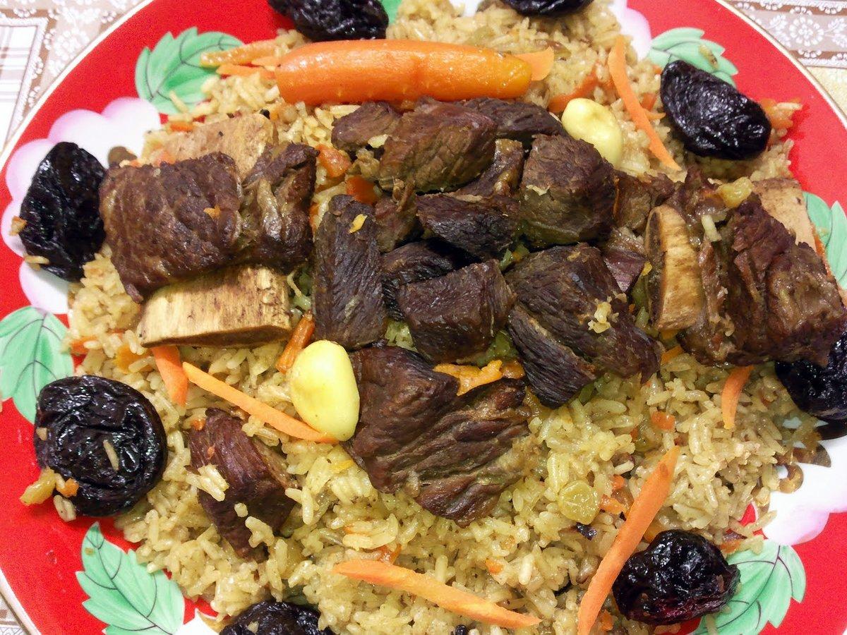 Плов с мясом и черносливом рецепт пошагово