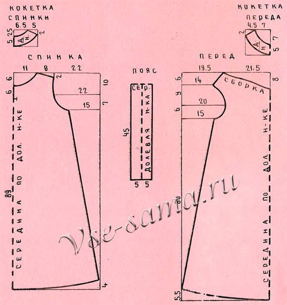 Как сшить платье 58 размера своими руками 29