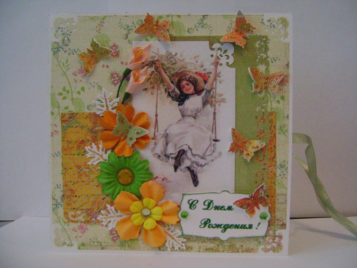 Скрап открытки с днем рождения своими руками 64