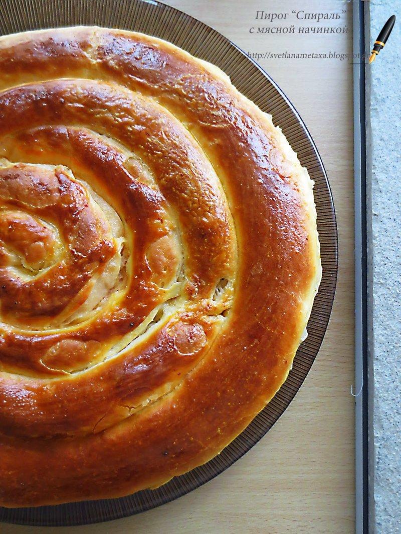 Пироги начинки для пирогов рецепт