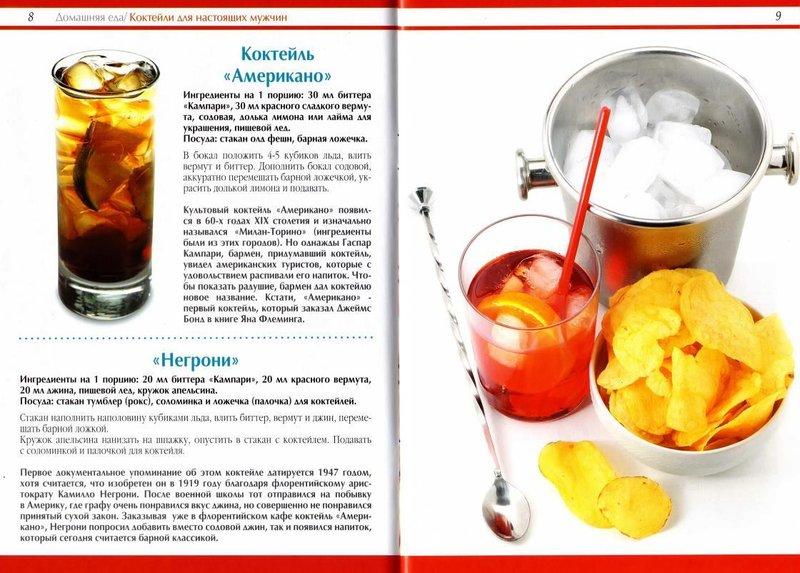 Безалкогольные коктейли рецепты простые в домашних условиях с пошагово