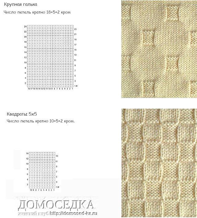 Вязание спицами.лицевая и изнаночная вязка