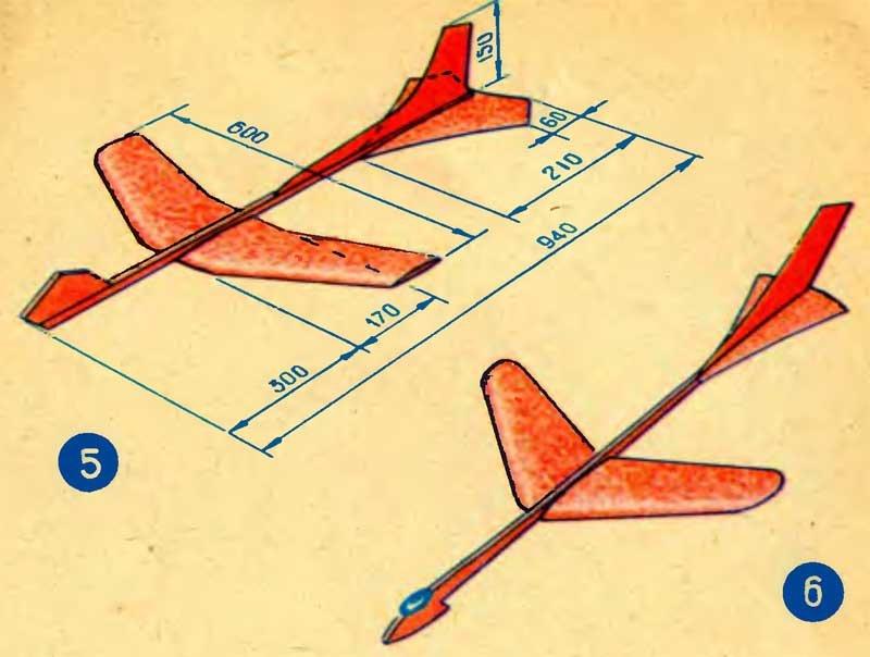 Как сделать летающий самолёт своими руками в домашних условиях 45