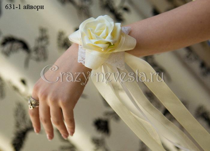 Браслеты из лент для подружек невесты из лент мастер класс