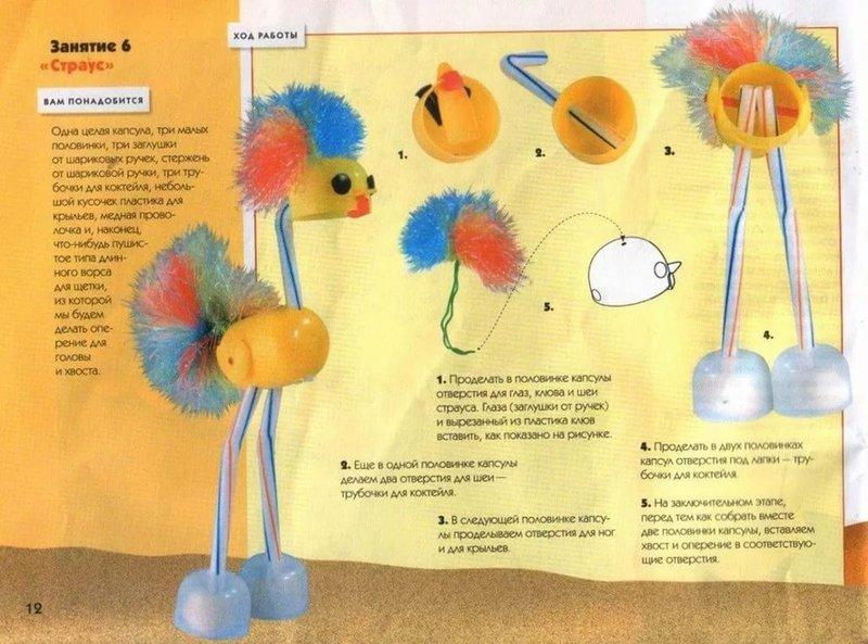 Интересные поделки из бросового материала для детей