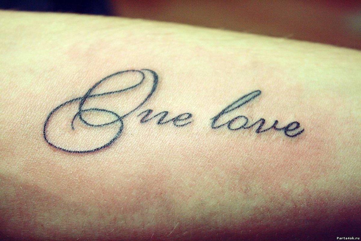 One love тату надписи