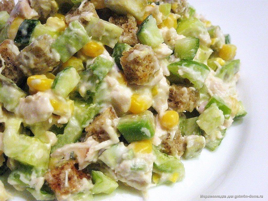 Салат из авокадо с курицей
