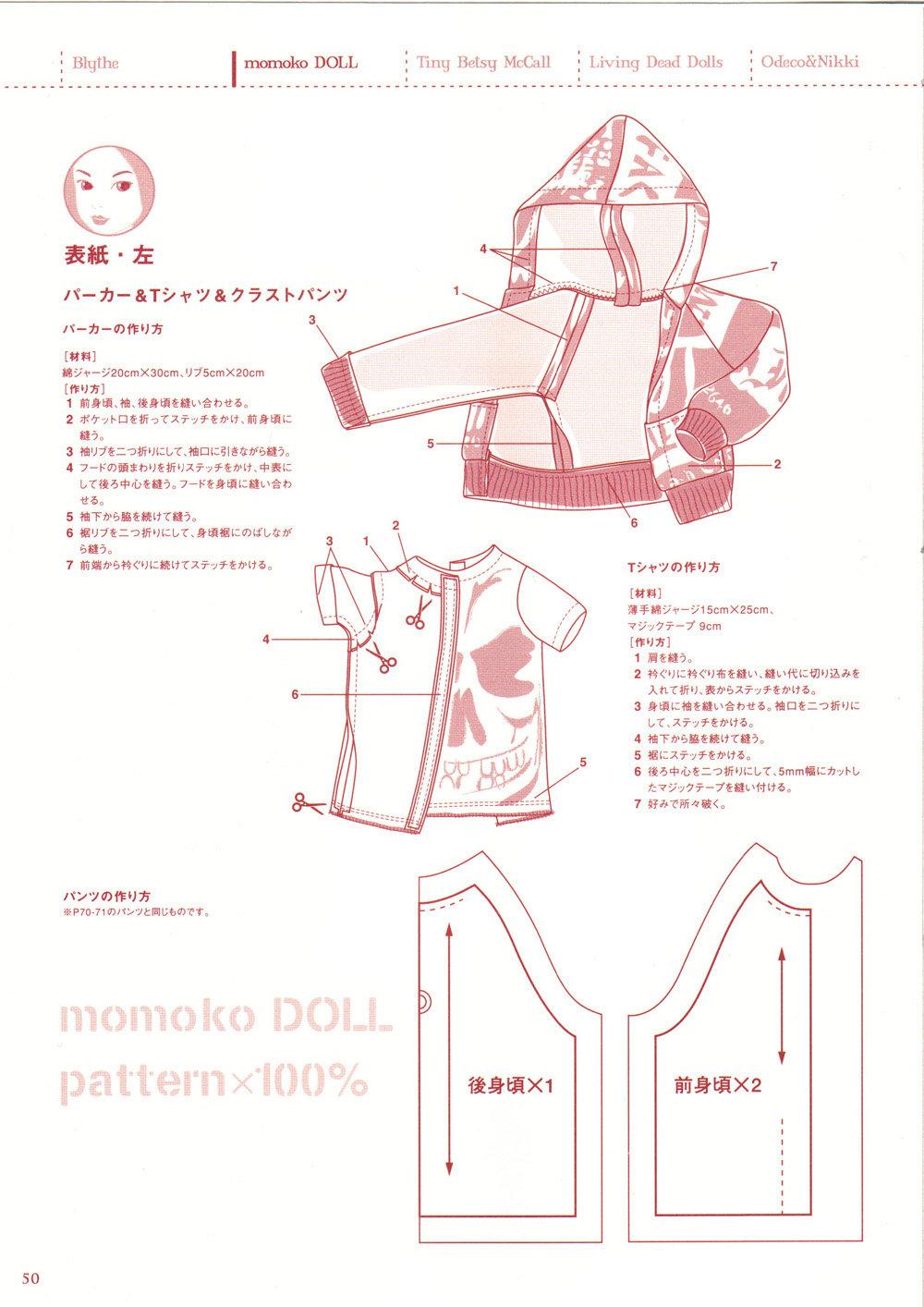 Свитшот для куклы: шьем стильную обновку Ярмарка Мастеров 14
